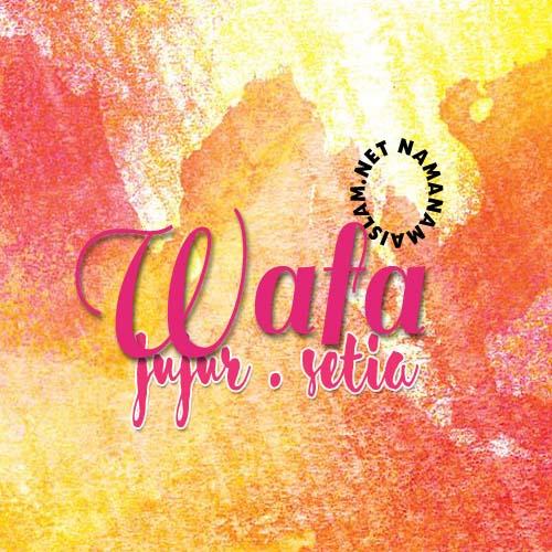 maksud wafa dalam bahasa arab
